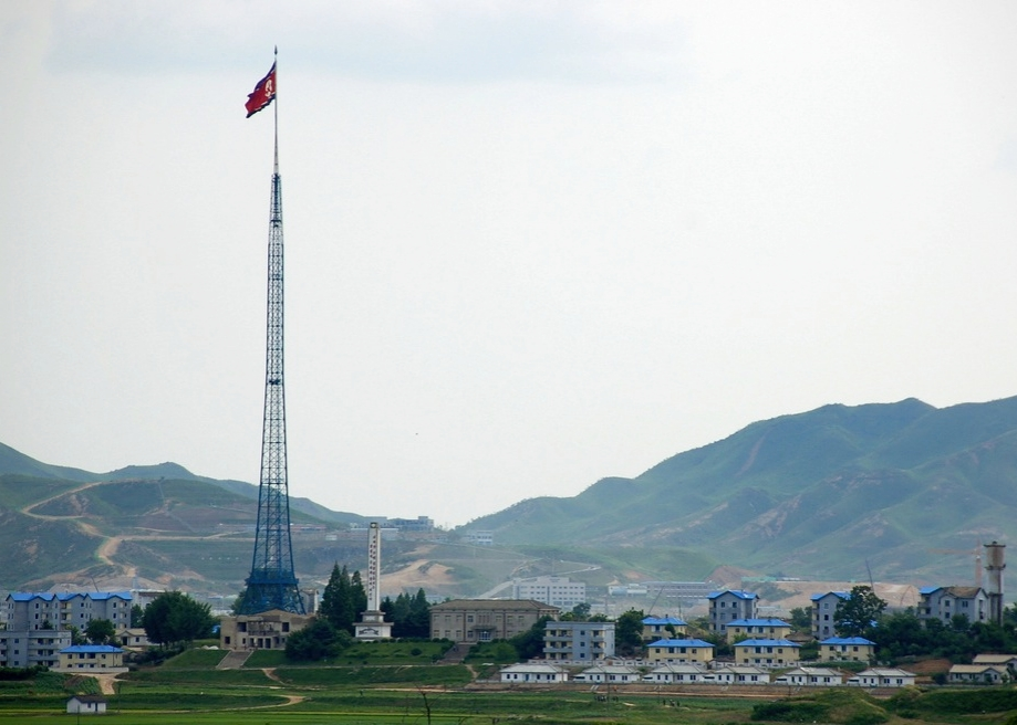 N. Korea Fake Village