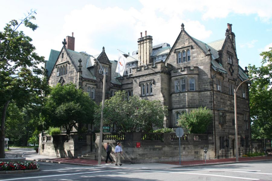 BU list of top party colleges